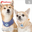 【定価の50%OFF】(ポンポリース)ソフトジェル クールバンダナ 冷えひえボーダー【S】 /犬 小型犬 クールグッズ 夏