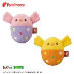 【ポンポリース】Pee Pee TOY エッグ ピヨコ /犬 小型犬 おもちゃ ぬいぐるみ ボール