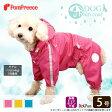 【ポンポリース】両足付レインコート ハッピーカラー 5号 /犬 小型犬 レインコート 服 カッパ 雨具