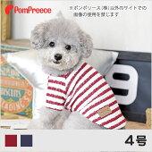 【ポンポリース】遠赤外線糸使用リバーシブルT