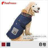 【ポンポリース】中大型犬用静電気