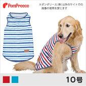 【ポンポリース】中大型犬用手書き風冷えひえボーダー10号