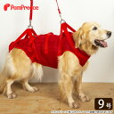 ■リセール品価格■中・大型犬用オス・メス兼用 メッシュ3WAYケアハーネス 9号 介護用 ハーネス [ポンポリース] その1