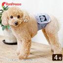 小型犬用マナーベルト ハグベアー2 4号 [ポンポリース] その1