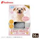 [数量限定/感謝SALE]【アウトレット価格】ペット用スキンケア浴用料 DOG Bath [14包] [ポンポリース][返品交換不可] その1