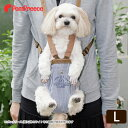 犬用キャリー 抱っこバッグ デニム&ヒッコリー M [ポンポリース] その1