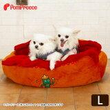 [数量限定・感謝SALE]ベッド 犬 ネコ 犬用 小型犬 マット かわいい かわいい L メキシカンドッグホットドッグカドラー [ポンポリース]