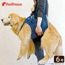 中型犬 大型犬用介護用品 介護ハーネス オールケアハーネス 6号 介護用 ハーネス [ポンポリース] その1