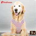 【特別価格1000円】中型犬・大型犬用 スーパーフィットハーネス フェアオーガニック 9号 [ポンポリース]