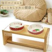 食器台ナチュラルセット【小型】