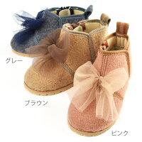 ポプキンズチュールリボンウールブーツグレーブラウンピンク3色展開13cm/14cm/15cm3サイズ展開POMPKINS日本製MADEINJAPAN