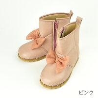 ポプキンズベビーブーツチュールリボンブーツアイボリーグレ−ピンク3色展開13cm14cm15cm3サイズ展開日本製POMPKINSキッズブーツ子供靴ベビー靴シューズ子供ベビーブーツ子供ブーツブーツ赤ちゃん日本製MADEINJAPAN