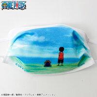 【ONEPIECE(ワンピース)】ルフィ&エース(幼少期)/ファッションマスク【日本製】