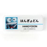【サンリオキャラクターズ/はぴだんぶい】ハンギョドン/アクリルバッジ