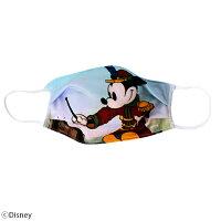 【Disney(ディズニー)/ミッキーの大演奏会】ミッキーマウス/ファッションマスク【日本製】