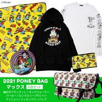 【Disney(ディズニー)】マックス/2021パニBAG(福袋)