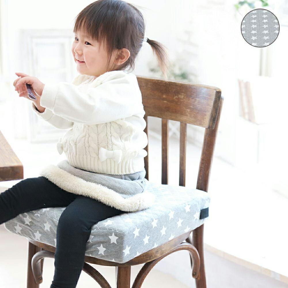 お子さま用 お食事クッション BIGサイズ 星 チェアクッション 座布団 高さ 調節 キッズチェア ベビーチェア 子供 椅子の写真