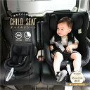 チャイルドシート 360° ISOFIX 新生児 ジュニアシート ブラック シンプル