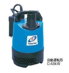 ツルミ自動型 LB-480A一般工事排水用 水中ポンプ ハイスピン自動型 LB-480A (0.48kw)LB480 50Hz ツルミポンプ 鶴見製作所:ぽんぷやさん