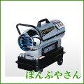 【送料無料】【ナカトミ】スポットヒータースポット暖房灯油灯油式ヒーターパワフルKH530小型工場会場暖房器具100V50HzKH5305P13oct1960_b