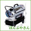 【送料無料】【ナカトミ】スポットヒータースポット暖房灯油灯油式ヒーターパワフルKH6-30小型工場会場暖房器具100V60HzKH6305P13oct1961_b