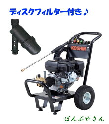 JCE-1408UDX(ディスクフィルター付)