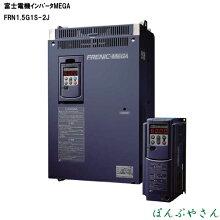 富士電機高性能多機能形インバータインバーターFRENICMEGAFRN1.5G1S-2J3相三相200Vコンパクト形インバーター回転数制御装置