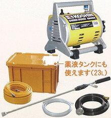 ガーデンスプレーヤー電動式噴霧器(MS-252CL)