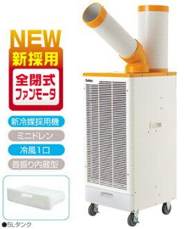 有autorettosuidensupottoeakon寒風1份層型SS-25DG-3 3相200V頭頸樣子的supottokurakurusuifan冷氣機器02P03Dec16