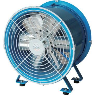 AFR-12P 軸流型送風機 圧縮 エア式 エアフィルター ルブリケーター付 AFR12P