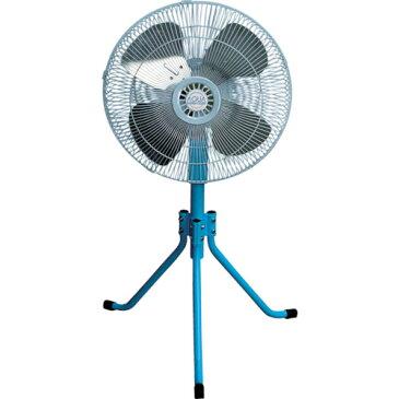 AFG-18P スタンド型 工場扇 アルミ羽根/首振り機能/エアフィルター ルブリケーター付 送風機 エア式 扇風機 工場扇風機 AFG18