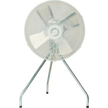 AFG-24P スタンド型 工場扇 アルミ羽根/首振り機能/エアフィルター ルブリケーター付 送風機 エア式 扇風機 工場扇風機 AFG24
