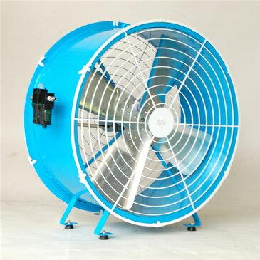 AFR-24P 軸流型送風機 圧縮 エア式 エアフィルター ルブリケーター付 AFR24P