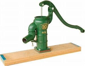 手押しポンプ 【井戸ポンプ】【井戸用ポンプ ガチャポン】台板付・K製・サイズ32GK-K32D 共柄 水やり ガーデニング