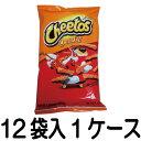 フリトレー チートスクランチ227g12袋入1ケース【大容量 濃厚チーズ チーズスナック】