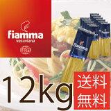 【送料無料】【イタリア産パスタ】フィアマスパゲッティ1.6mm1kg12個セット