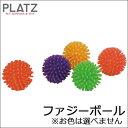 プラッツ ファジーボール ※お色は選べません 5000円以上で送料無料 あす楽対応 猫用 おもちゃ