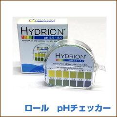 手軽に精密な尿のpHチェックを行うことができるテープ型pHチッカーですロール PHチェッカー 猫...