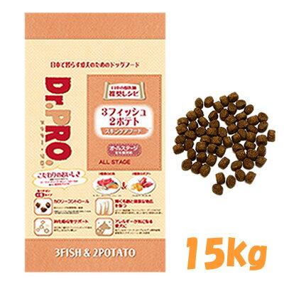 Dr.PRO/ドクタープロ3フィッシュ2ポテト15kg/送料無料/