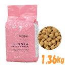 ナチュラルハーベスト/セラピューティックフォーミュラキドニア (腎臓ケア用食事療法食) 1袋 (1.36kg)/Natural Harvest/送料無料/