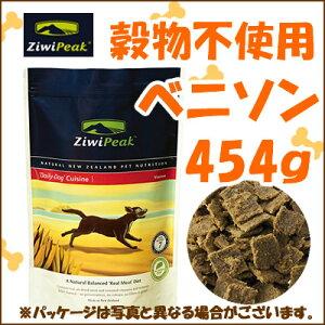 高たんぱく、低カロリーで、鉄分も豊富な鹿肉を使用ジウィピーク エアドライ・ドッグフード ...