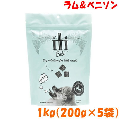 イティドッグ ラム&ベニソンディナー 1kg(200g×5袋)/送料無料/犬 フード/犬 ごはん/