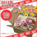 総額¥10369が入ってなんと51%オフ!クッション・シャンプー・コンディショナーにおやつやおも...