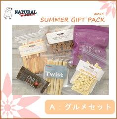 ナチュラルハーベスト/NaturalHarvest/夏 ギフト/小型犬/中型犬/犬 フード/犬用 フード/ペッ...