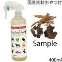 ヒノケア for プロフェッショナルズ スキンケアローション 犬猫用 100mL ( バイエル薬品 )