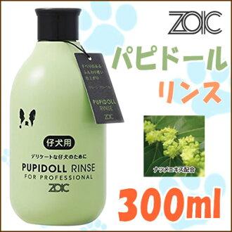 聲波 papidor 護髮素 300 毫升 / / / 10P01Oct16 / / 寵物 / 洗髮水 / 狗護髮素和皮膚敏感中超過 5000 日元