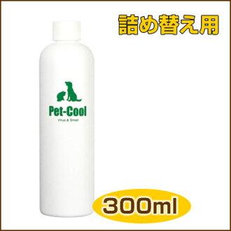 寵物酷 /pet-Cool / 病毒 & 氣味填充 (抗菌、 除臭) 300 毫升 / ¥ 5000 或更多,和