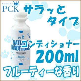 PCK perfectcolloidwash 天然護髮素平滑和香果香型 300 毫升 / ¥ 5000 或更多在 / 油 / / / 狗護髮素 / 狗護髮素和修剪 / 關心 / 馬拉色菌和 Seborrheic