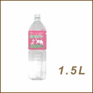ペットの健康の維持を目指すペット用飲料水ACMパイウォーター ピタリゲン 1.5Lペット用 【500...