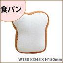 ノル ワンワンベーカリー 食パン PT-WNB-1-1/5000円以上で送料無料/犬 おもちゃ ぬいぐるみ/
